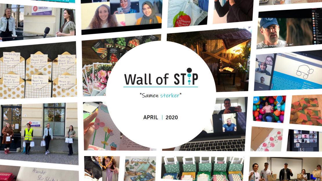 Wall of Stip - April 2020