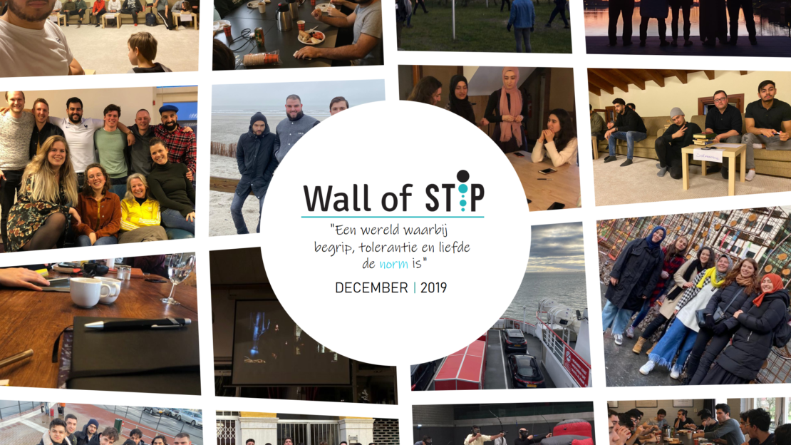 Wall of Stip - December 2019
