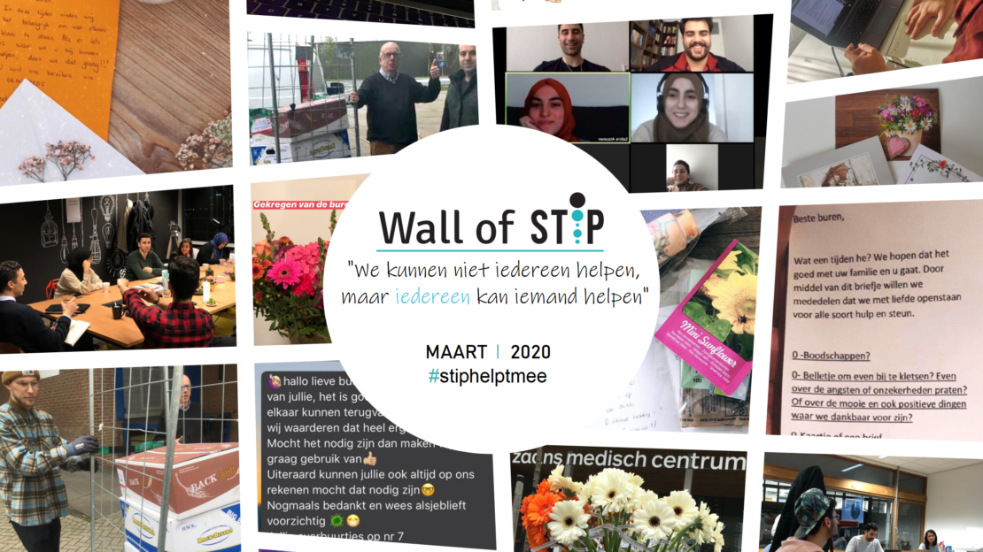 Wall of Stip - Maart 2020